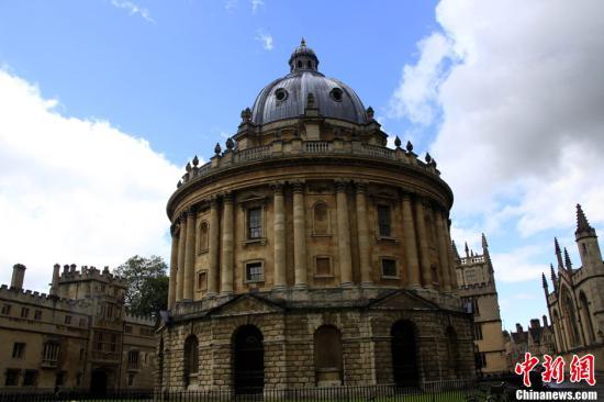 英国一流大学生源失衡 一半来自精英中学