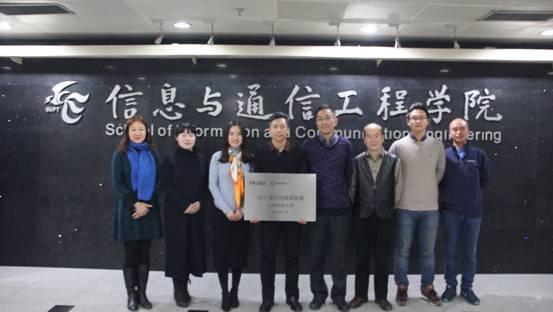 海尔U+联合北京邮电大学成立海尔创客实验室