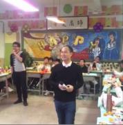 泉州一中初二五班艺术联欢晚会纪实报道